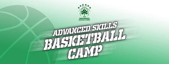 Και φέτος το Panathinaikos Advanced Skills Βasketball Camp