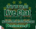 Live Chat: Μεταγραφικές εξελίξεις