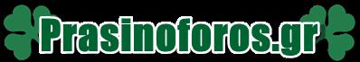 Prasinoforos.gr logo