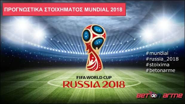 mundial-russia-2018