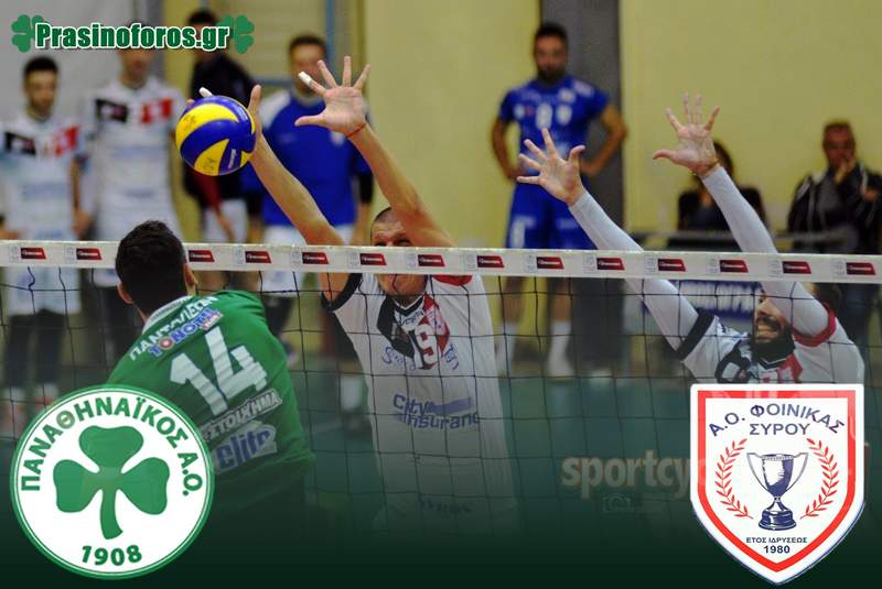 pao volley, foinikas, volleyleague