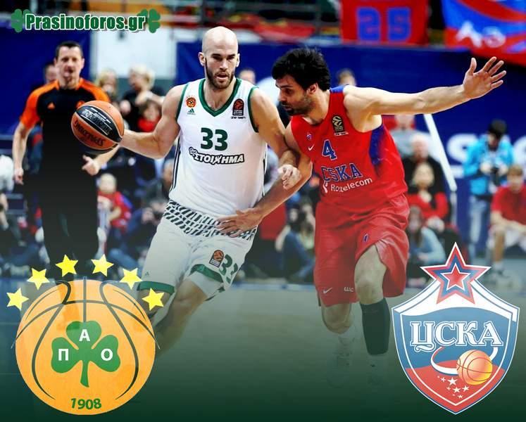 csska, pao basket, euroleague
