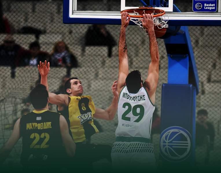Pao basket, aek