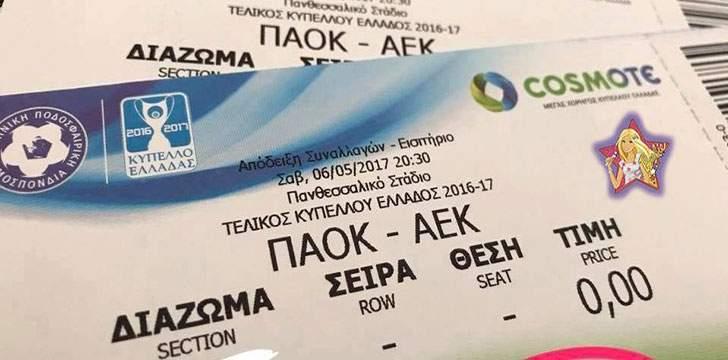 paok_aek_telikos_kypelloy