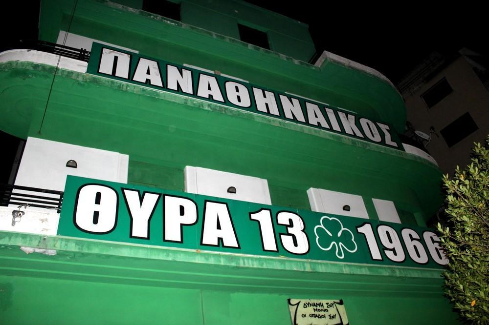 «Πράσινη» κατά της Θύρας 13! (Pic)
