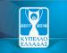Κύπελλο Ελλάδος: Βγήκε το πρόγραμμα της 2ης αγωνιστικής