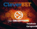Η Euroleague ξεκινάει και θα είναι ανταγωνιστική!