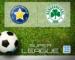 Αστέρας Τρίπολης-Παναθηναϊκός: Αυτές είναι οι τιμές των εισιτηρίων