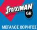 Παίξε νόμιμα και με ασφάλεια μόνο στο Stoiximan.gr